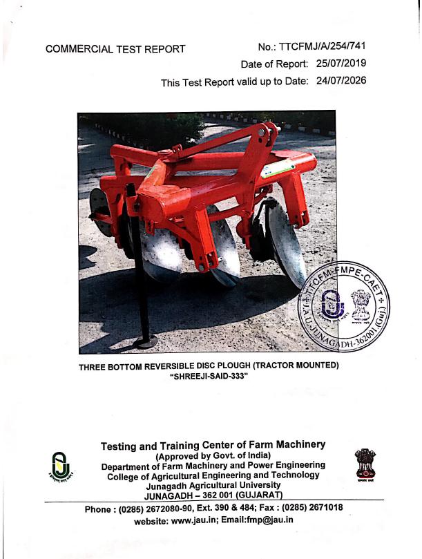 Test Report - 2